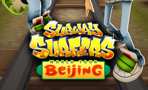Subway Surfers Китай Пекин